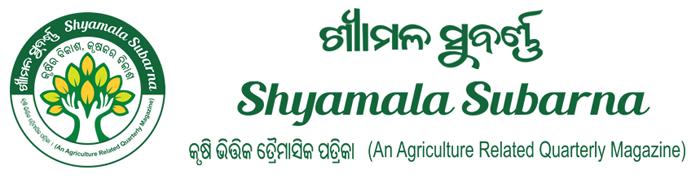 Shyamala Subarna Agriculture Portal